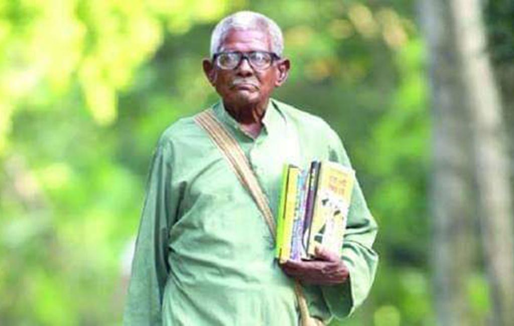 Read, Read and Read.পলান সরকার-সারা দেশে